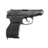 Рукоятка на пистолет Макарова с рычагом быстросброса