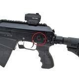 Заглушка левого рычага предохранителя на ВПО-205