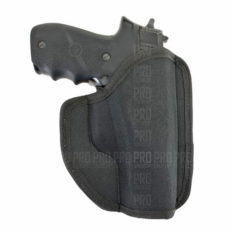 Кобура-вкладыш для SIG Sauer P226, Stich Profi