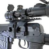 Боковой кронштейн СВД Аргус на оружии, AKademia