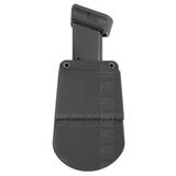 Лопатка подсумка для пистолетного магазина 9х19, Фобус