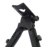 Сошки для винтовки, карабина Leapers UTG TL BP69ST