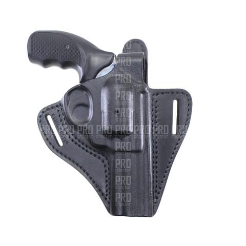 Поясная кобура для револьвера Гроза Р-04, модель №2 Стич Профи