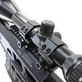 Кольца Leapers Accushot 30 мм с прицелом на оружии