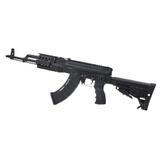 Приклад CBS на оружии