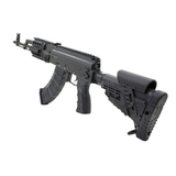 Приклад CBC на оружии