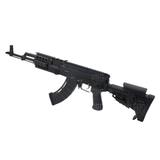 Приклад CBS с подщечником на оружии