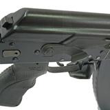 Кнопка сброса магазина для АК на оружии