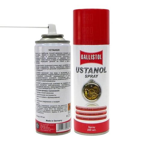 Оружейное масло универсальное Ballistol Ustanol spray 200 ml