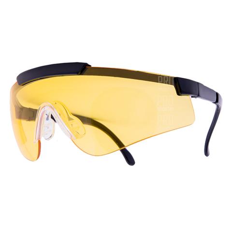 Очки стрелковые ARTILUX Sporty, с жёлтыми линзами