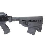 Телескопический приклад на АК GK-MAG, Fab Defense