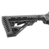 Трубчатый приклад ATA Mould на оружие