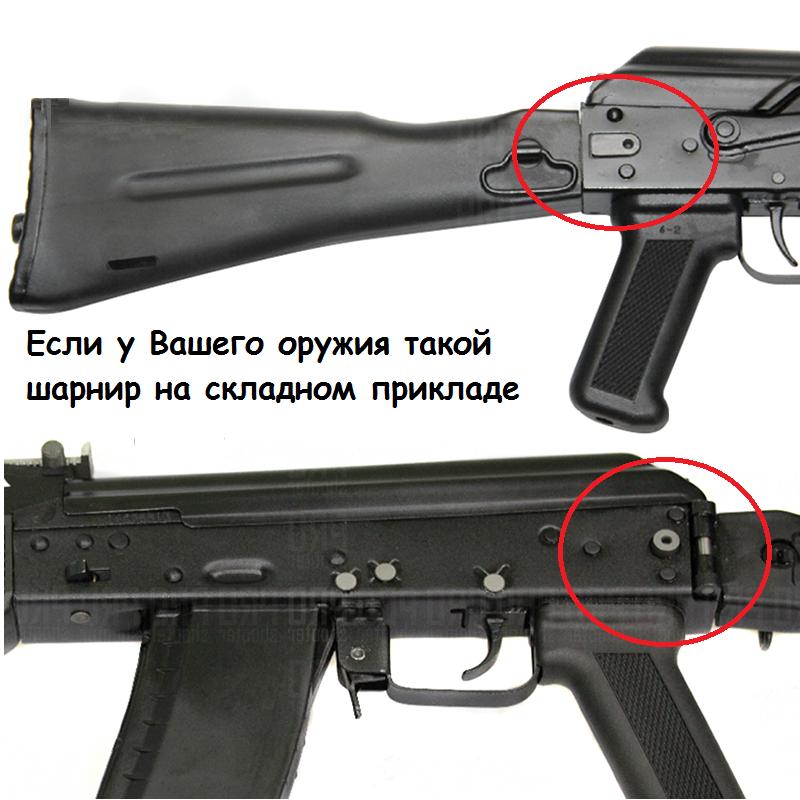 Приклад пластиковый Сайга, АК-74М, Fab Defense