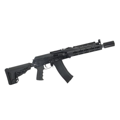 Шасси МК 2.1 АК на оружии