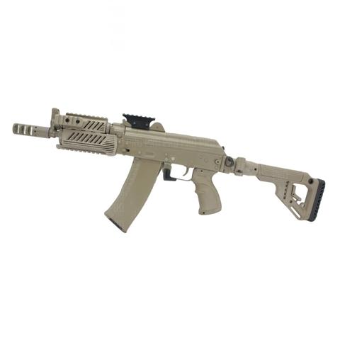 Рычаг сброса магазина АК на оружии