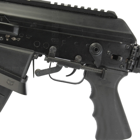Кнопка сброса магазина ВПО-205, -206 на оружии