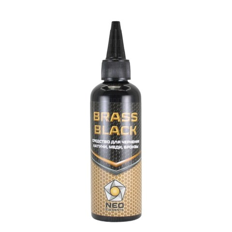Средство для чернения латуни Brass Black, NEO Elements