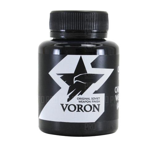 Оружейное покрытие Voron, Landscape