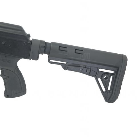 Труба приклада DLG на оружии