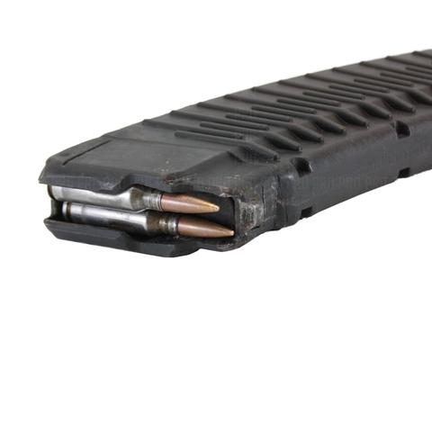 Магазин РПК-74 на 45 патронов