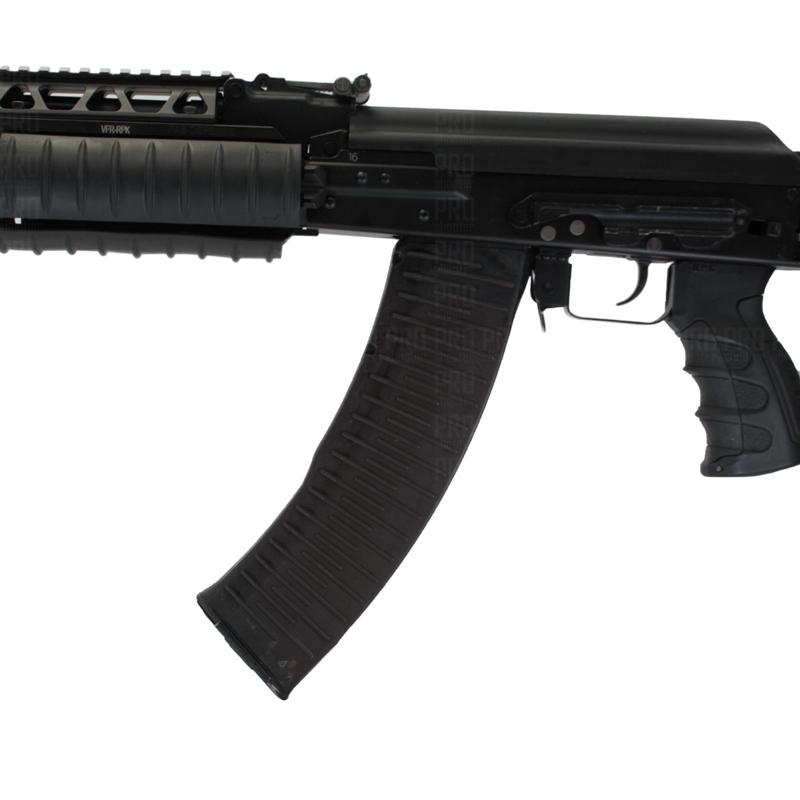 Магазин РПК-74, Молот