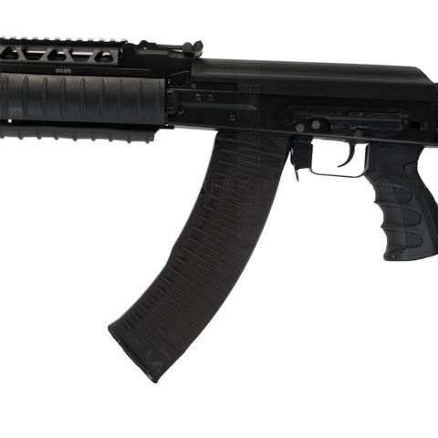 Магазин РПК-74 на 45 патронов калибра 5.45х39