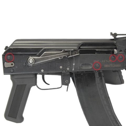 Заклепка АК на оружии