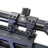 Кольца Leapers Accushot 30 мм с оптическим прицелом на оружии