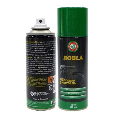 Обезжиривающее средство для оружия Ballistol Robla-Kaltentfetter spray 200 ml