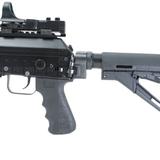 Переходник приклада ВПО-205 с завышением на оружии, LAC