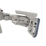 Складной приклад АК-74 с установленным подщечником на оружии