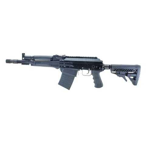 Интеграл-ВПО переходник приклада на оружии