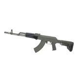ДТК титан VR-05Т на оружии, Вектор 7,62