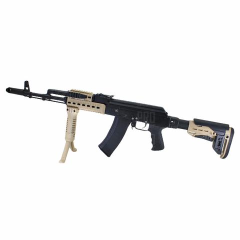 Магазин Сайга МК 030 на оружии
