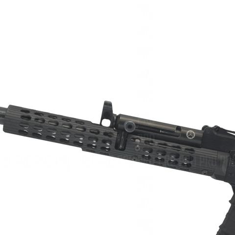 Цевье на Сайге 9 KeyMod, Вежливый стрелок