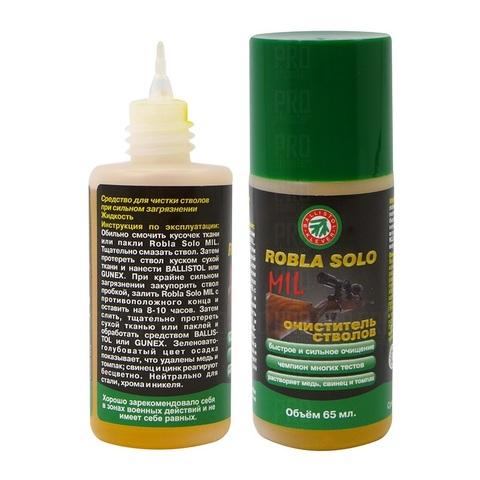 Средство для чистки стволов Klever-Ballistol Robla-Solo MIL, 65мл