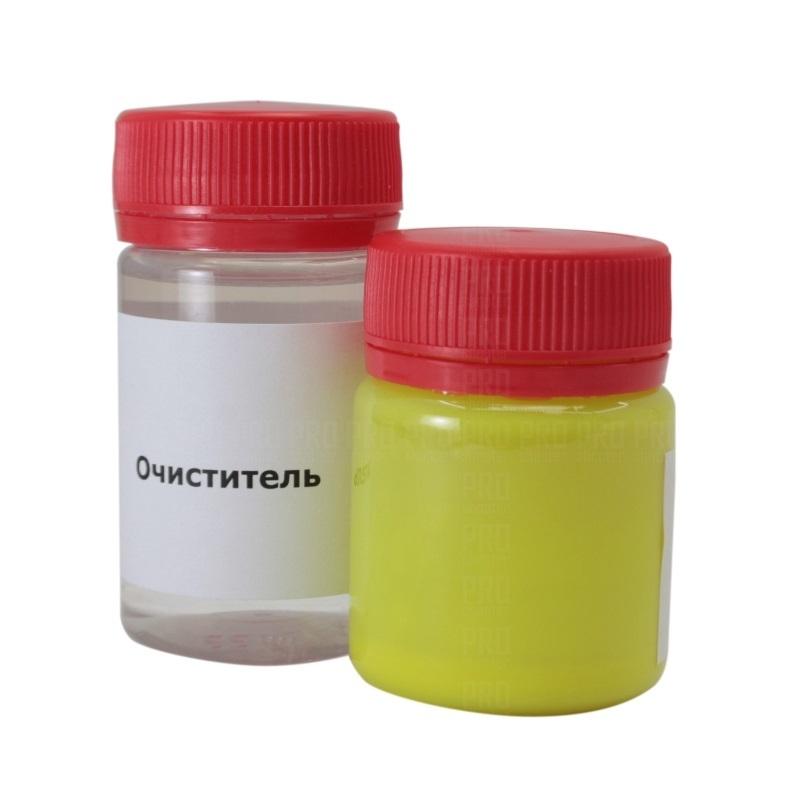 Светящаяся краска для мушки и целика желтая, DuraCoat