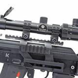 Кронштейн боковой для АК с кольцами Leapers и прицелом ВОМЗ