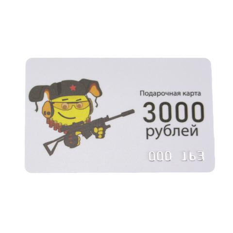 Пластиковая подарочная карта с индивидуальным номером