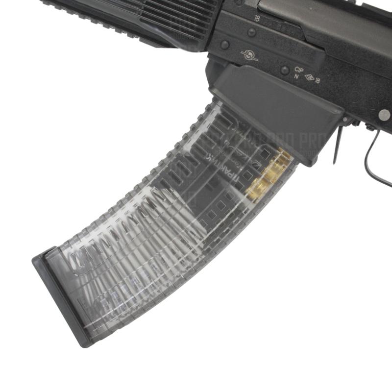 Магазин ВПО-205 SPORT, Pufgun